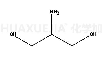 2-氨基-1,3-丙烷二醇