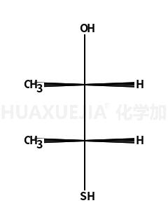 3-巯基-2-丁醇