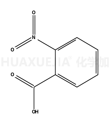 邻硝基苯甲酸