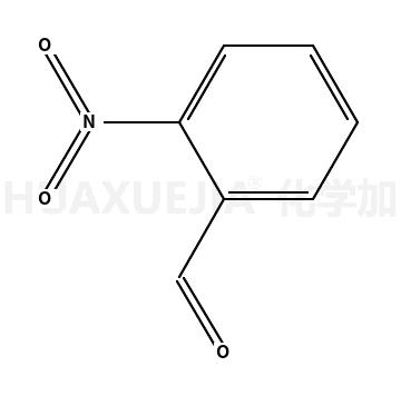 邻硝基苯甲醛