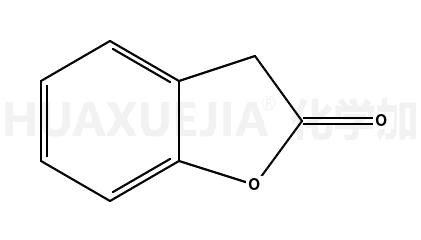 苯并呋喃-2(3H)-酮