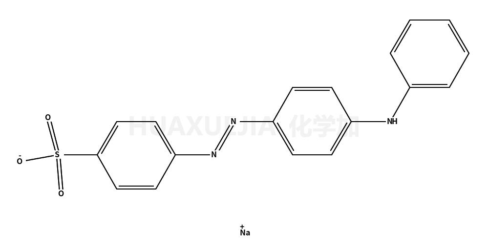 橙黄 IV