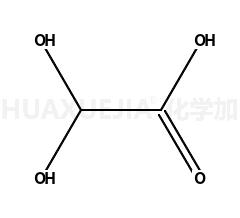 乙醛酸一水合物