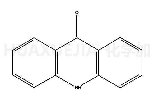 9(10H)-吖啶酮
