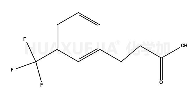 3-(3-三氟甲基苯基)丙酸