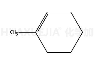 1-甲基-1-环己烯