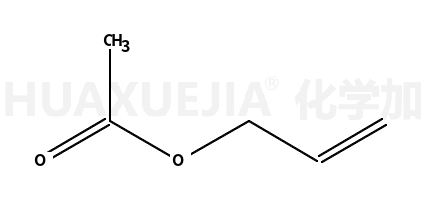 乙酸烯丙酯