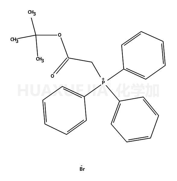 (叔丁氧基羰基甲基)三苯基溴化鏻