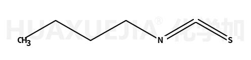 丁基异硫氰酸酯