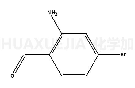 2-氨基-4-溴苯甲醛