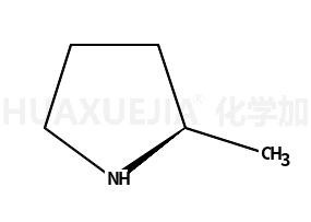 (S)-(+)-2-甲基吡咯烷