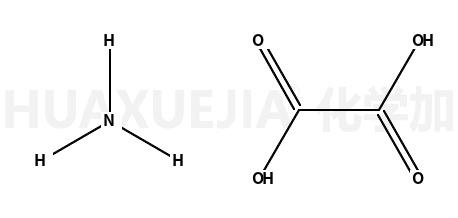 草酸氢铵(一水)