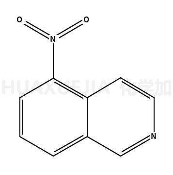 5-硝基异喹啉
