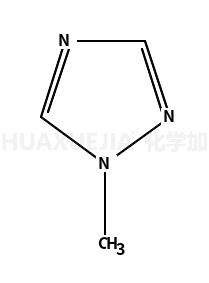 1-甲基-1,2,4-三唑