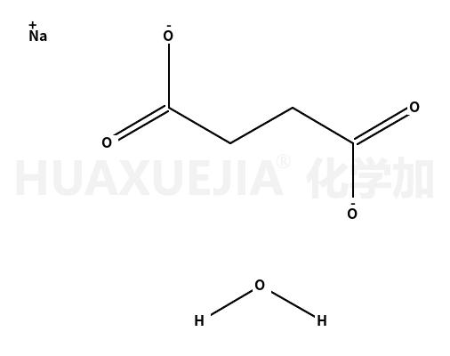 丁二酸二钠(六水)