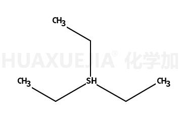 三乙基硅烷