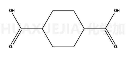 反式-1,4-环己烷二羧酸