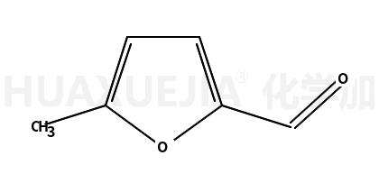5-甲基呋喃醛