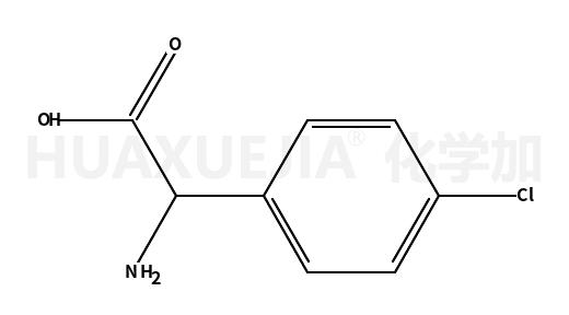 DL-对氯苯甘氨酸
