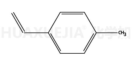 4-甲基苯乙烯