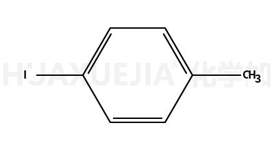 4-碘甲苯