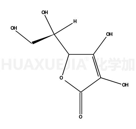 抗壞血酸(維生素C)