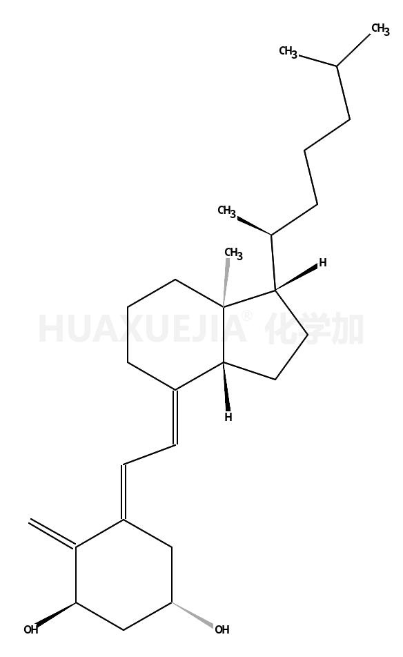 阿尔法骨化醇beta杂质