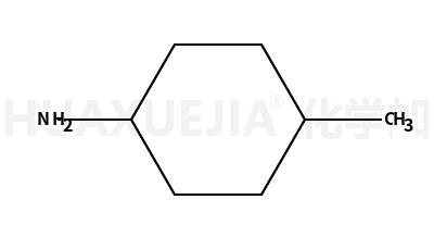 1-氨基-4-甲基环己烷
