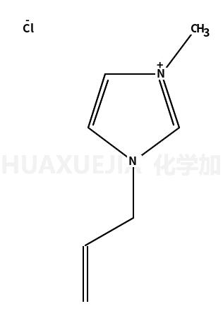 1-烯丙基-3-甲基咪唑氯盐