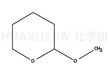 2-甲氧基四氢吡喃
