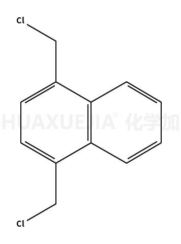 1,4-双氯甲基萘
