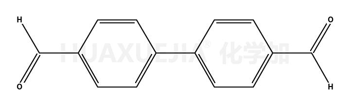 4,4'-联苯基二甲醛