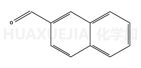 2-萘甲醛