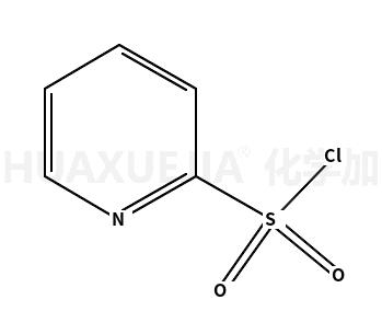 吡啶-2-磺酰氯