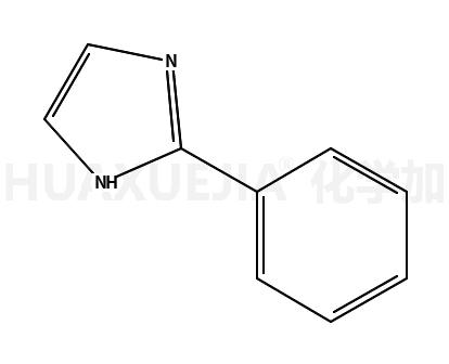 2-苯基咪唑