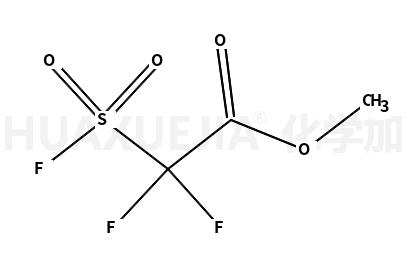 氟磺酰基二氟乙酸甲酯