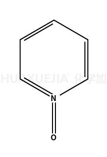 吡啶-N-氧化物