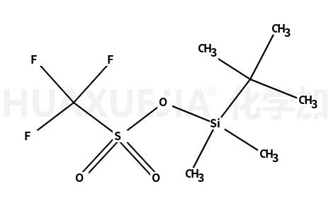 叔丁基二甲硅基三氟甲磺酸酯