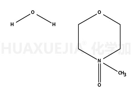 氧化-4-甲基吗啉一水合物