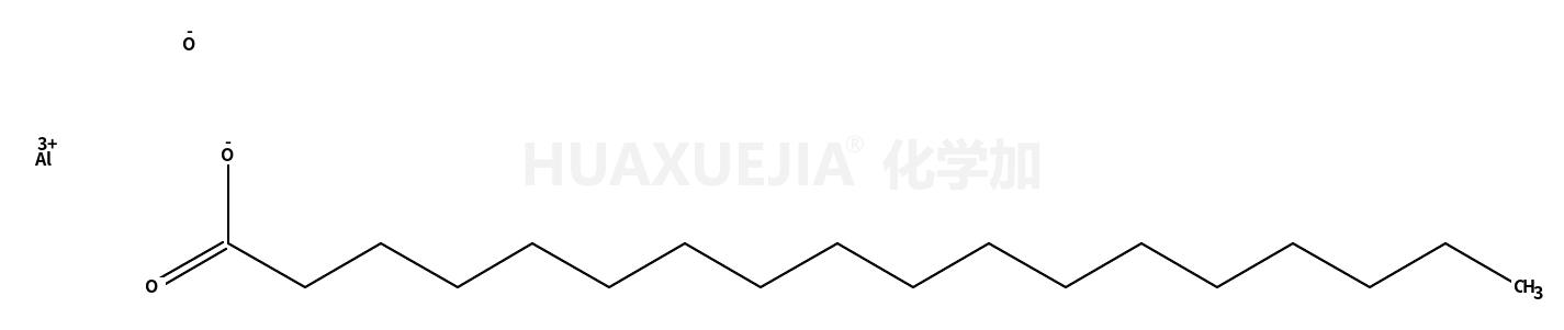 二羟基硬脂酸铝