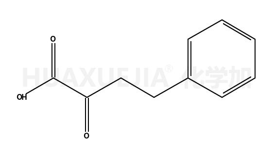 α-酮基-4-苯基丁酸