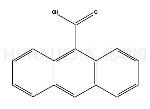 9-蒽甲酸