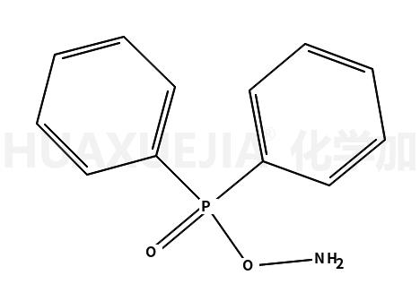 O-(二苯基氧膦基)羟胺