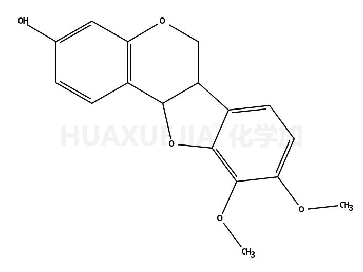 黄芪紫檀烷