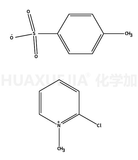 2-氯-1-甲基吡啶鎓对甲苯磺酸盐