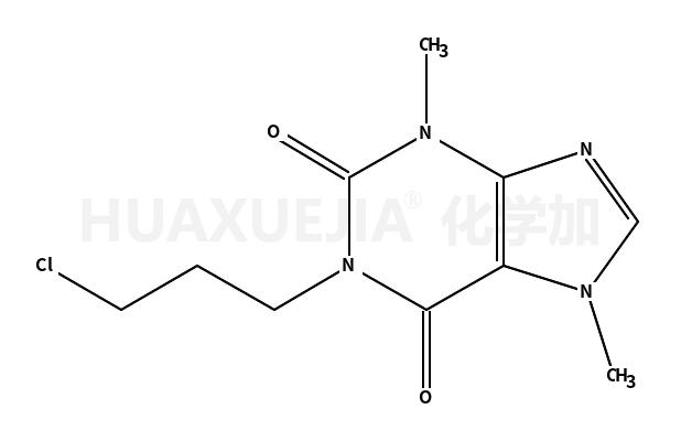 1-(3-氯丙基)可可碱