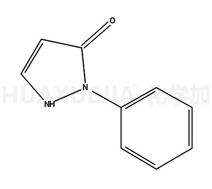 2-苯基-3(2H)-吡唑酮