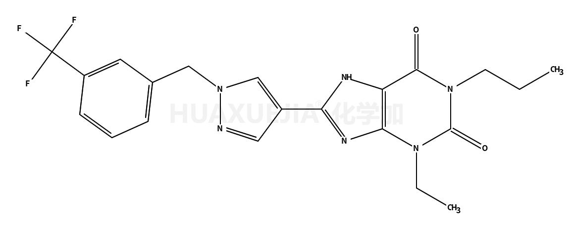 3-乙基-1-丙基-8-(1-(3-(三氟甲基)苄基)-1H-吡唑-4-基)-1H-嘌呤-2,6(3H,8H)-二酮