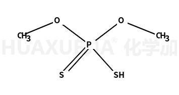 甲基硫化物