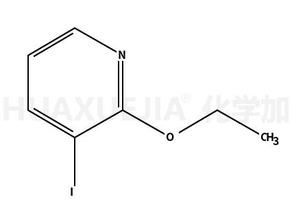 2-乙氧基-3-碘吡啶
